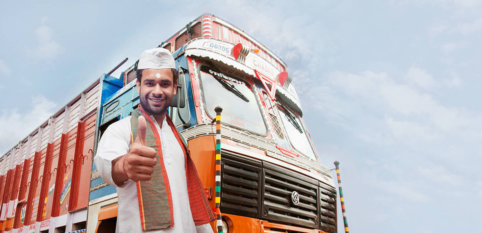 Get Commercial Vehicle Loan from ₹ 1 Lakh onwards